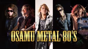 OSAMU-METAL-アー写