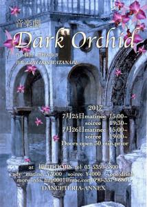 DarkOrchidフライヤー表01