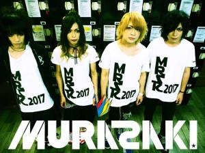 12-16MURASAKI-0