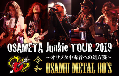 OSAMETA-TOUR2019